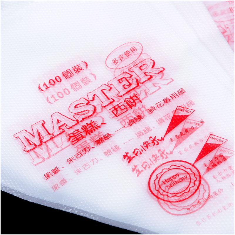 Clear Disposable Cake Decorating Bags : BUYINCOINS Hot 100Pcs Disposable Icing Piping Cake Pastry ...