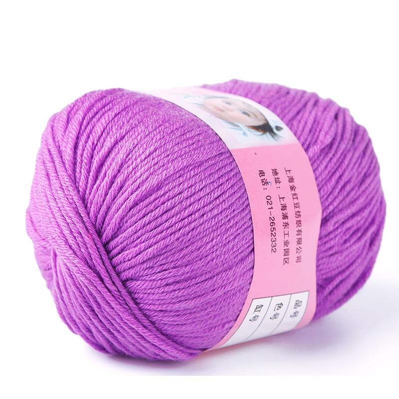 BUYINCOINS High Quality Silk-Cotton Knitting Yarn 50g For Warm Sweater ...
