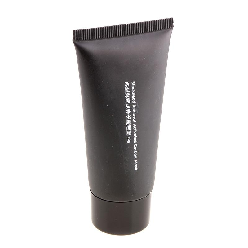 how to use blackhead removal activated carbon mask set